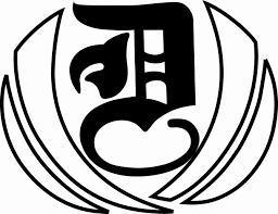 姫路獨協大学