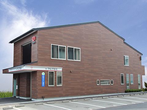 寺町アルプ薬局